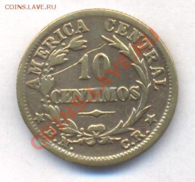 Коста Рика 10 центаво 1947 г. 06.12.13 г. 22-00 МСК . - Коста Рика 10 ц 1947