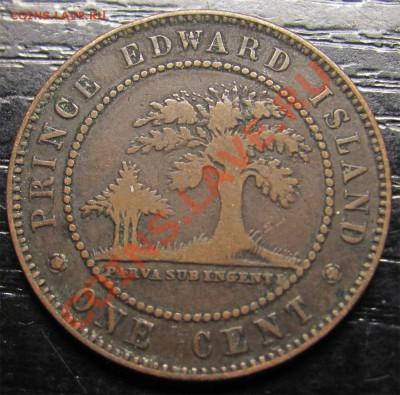 Z04 Канада 1¢ Остров Принца Эдуарда 1871 09.12 в 22°° - Z04 PEI 1871_2