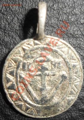 Монетовидная крестовключённая подвеска.Серебр.с позолотой. - SAM_0437.JPG
