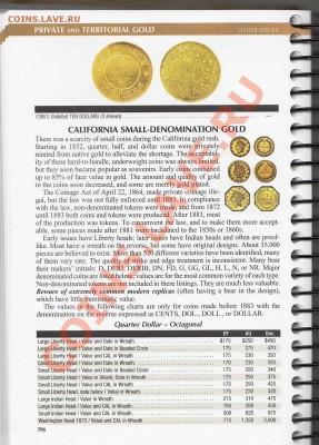Золото США - на оценку - IMG_0001