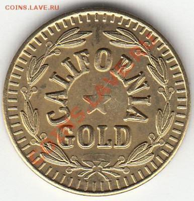Золото США - на оценку - IMG_0004