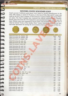 Золото США - на оценку - IMG