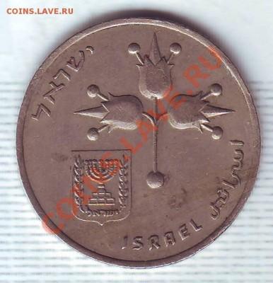 Израиль.Лира. до 09.12 - лира.JPG