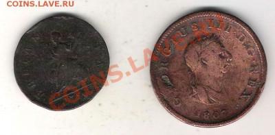 Англия 2 монеты 18-19 век век С 1 РУБЛЯ ! до 8.12 в 22-оо - Англия