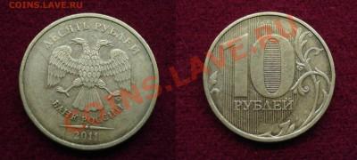 1 рубль 1997 раскол До 05.12.2013 21-00 - 10раск