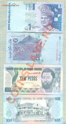 Боны иностранные от 5 руб., поштучно и наборами, UNC - Малайзия1ГвинеяБисау100