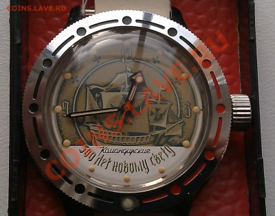 Часы Амфимбия - Восток - 92 г. новые. 08.12.13гг  22.00 - IMAG0266