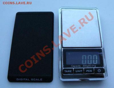 новые Весы 300гр погрешность 0.01гр до 08.12. 22-00 по Мск - весы 300гр.1