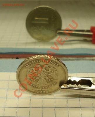 1 рубль 2011 скол шт До 05.12.2013 21-00 - DSC09195
