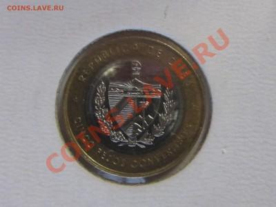 Самая красивая биметаллическая монета! - IMG_2916.JPG