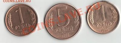10 руб.2011г.ммд полный раскол - 1992г