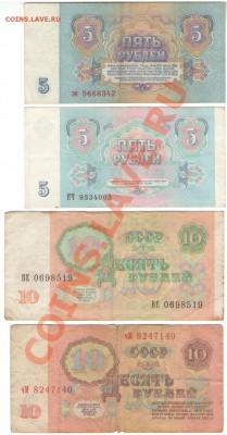 25 руб 1961 г СССР 4 шт до 07.12.13 - 1 002