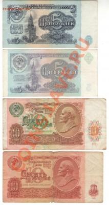 25 руб 1961 г СССР 4 шт до 07.12.13 - 1 001