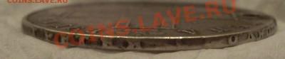 Рубль 1798 (с мониста) до 5.12.2013г 22.00 - 100_1786.JPG