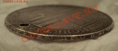 Рубль 1798 (с мониста) до 5.12.2013г 22.00 - 100_1788.JPG