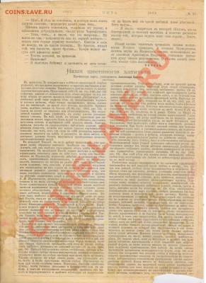 ПЛАКАТЫ и ОТКРЫТКИ ЛЕНИН и др. до 08.12.2013г 21-00 - гравюра 001
