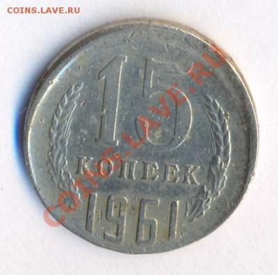 Бракованные монеты - 5