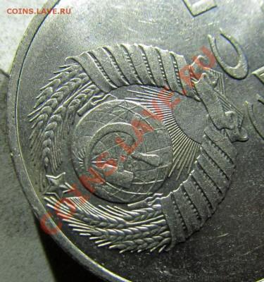 Бракованные монеты - y1