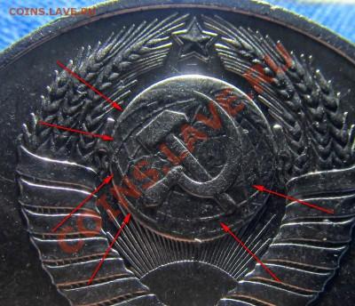 Бракованные монеты - y2