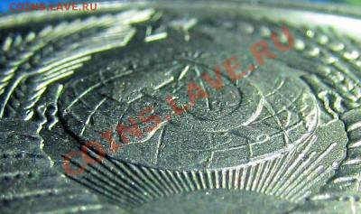 Бракованные монеты - y3