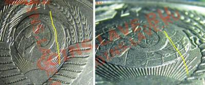Бракованные монеты - y