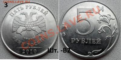 5 руб 1998г -2008г - разновиды до 7.12.13 в 21:00мск - SAM_4978.JPG