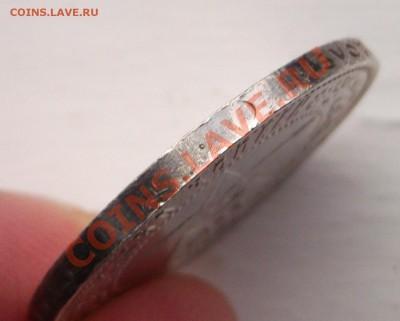 50 копеек 1922 без букв минцмейстера - DSCF6152