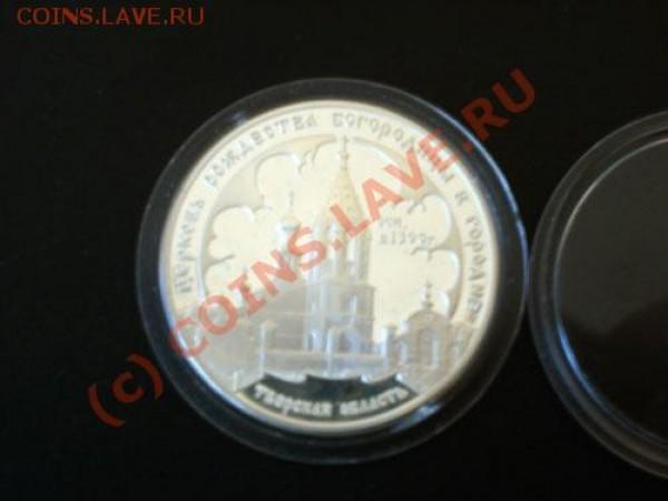 фотография монеты - moneta