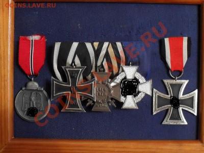 лот немецких ноград (личная коллекция) до 8.12.13г - 2