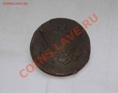 5 копеек 1788 год. до 6.12.13 - IMG_4027