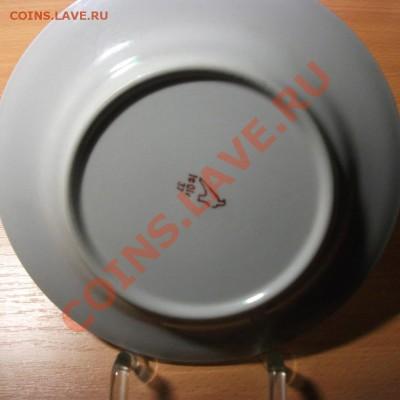 Тарелка настенная - DSCF1358ф