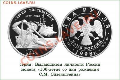 КИНЕМАТОГРАФ на монетах и жетонах - Монета - 001