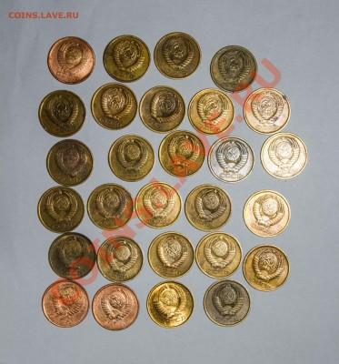 5 копеек 1976, 79 ит.д. до 8.12.13 - IMG_4110