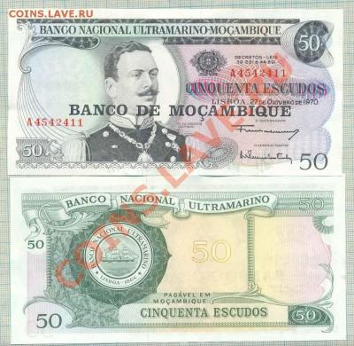Боны иностранные от 5 руб., поштучно и наборами, UNC - Мозамбик 1976 50эскудо