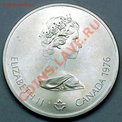 "Канада_""олимпийские"" 10 долларов 1976 №3. Ag; до 08.12_22.14 - 7035"