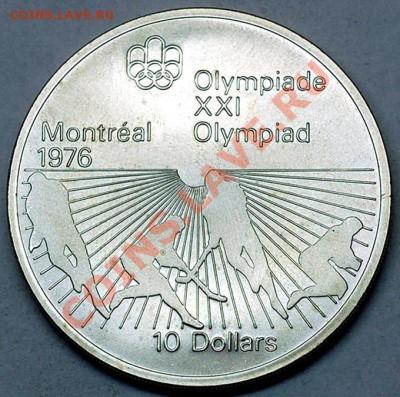 "Канада_""олимпийские"" 10 долларов 1976 №3. Ag; до 08.12_22.14 - 7036"