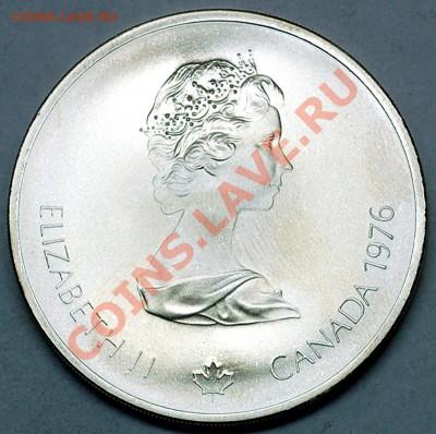"Канада_""олимпийские"" 10 долларов 1976 №1. Ag; до 08.12_22.18 - 7031"