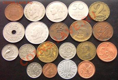 40 разных монет (см. фото и описание). До 08.12_22.22мск - 7049