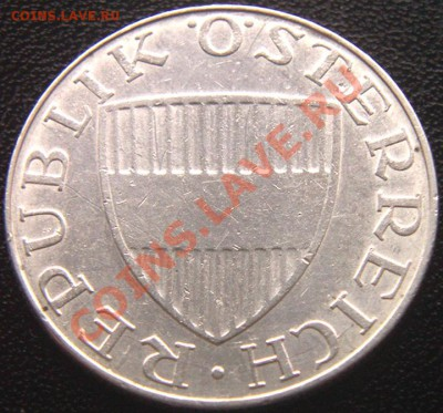 Австрия_10 шиллингов 1970. Серебро; до 09.12_22.12мск - 6516