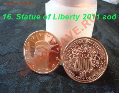 = NEW Слитки США 2012-2013 = Ассортимент более 60 видов - 16. Statue of Liberty 2011 год