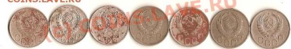 20 копеечные монеты  1942,38,41,37,39,44,43 г - сканирование0018
