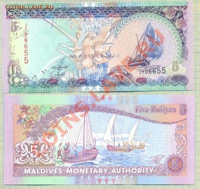 Боны иностранные от 5 руб., поштучно и наборами, UNC - Мальдивы 2011 5руфия 60р