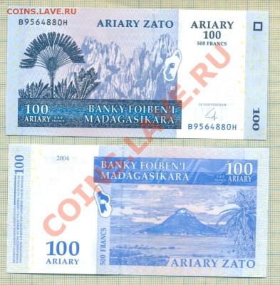 Боны иностранные от 5 руб., поштучно и наборами, UNC - Мадагаскар 2004 100ариари 20р