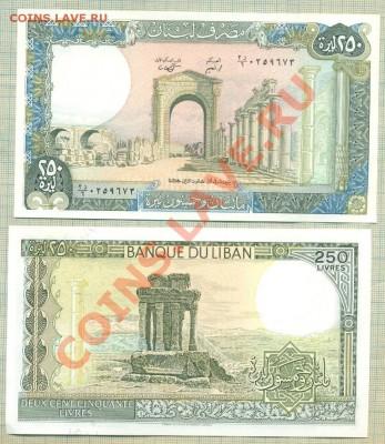 Боны иностранные от 5 руб., поштучно и наборами, UNC - Ливан 1988 250ливров 45р