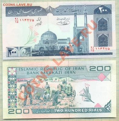 Боны иностранные от 5 руб., поштучно и наборами, UNC - Иран 1982 200риал 18р
