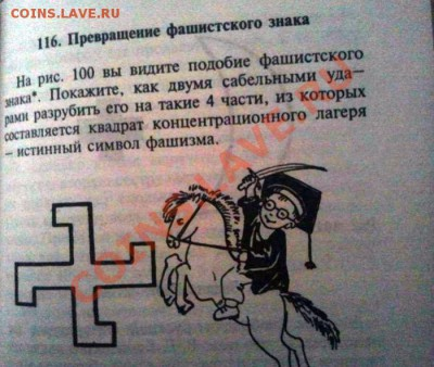 юмор - podborka_09
