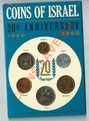 Годовые наборы монет, Израиль - ни1968-2