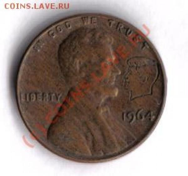 цент США с надчеканом Кеннеди - цент с надчеканом.JPG