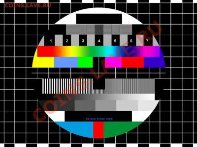КИНЕМАТОГРАФ на монетах и жетонах - Сетка настройки ТВ