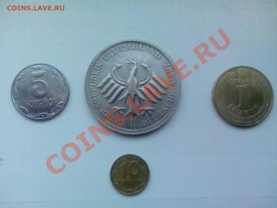 Конвертируемый рубль - IMG_20131215_090118
